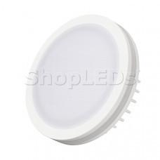 Светодиодная панель LTD-95SOL-10W White
