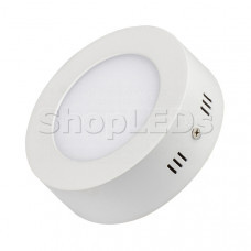 Светильник SP-R120-6W Day White